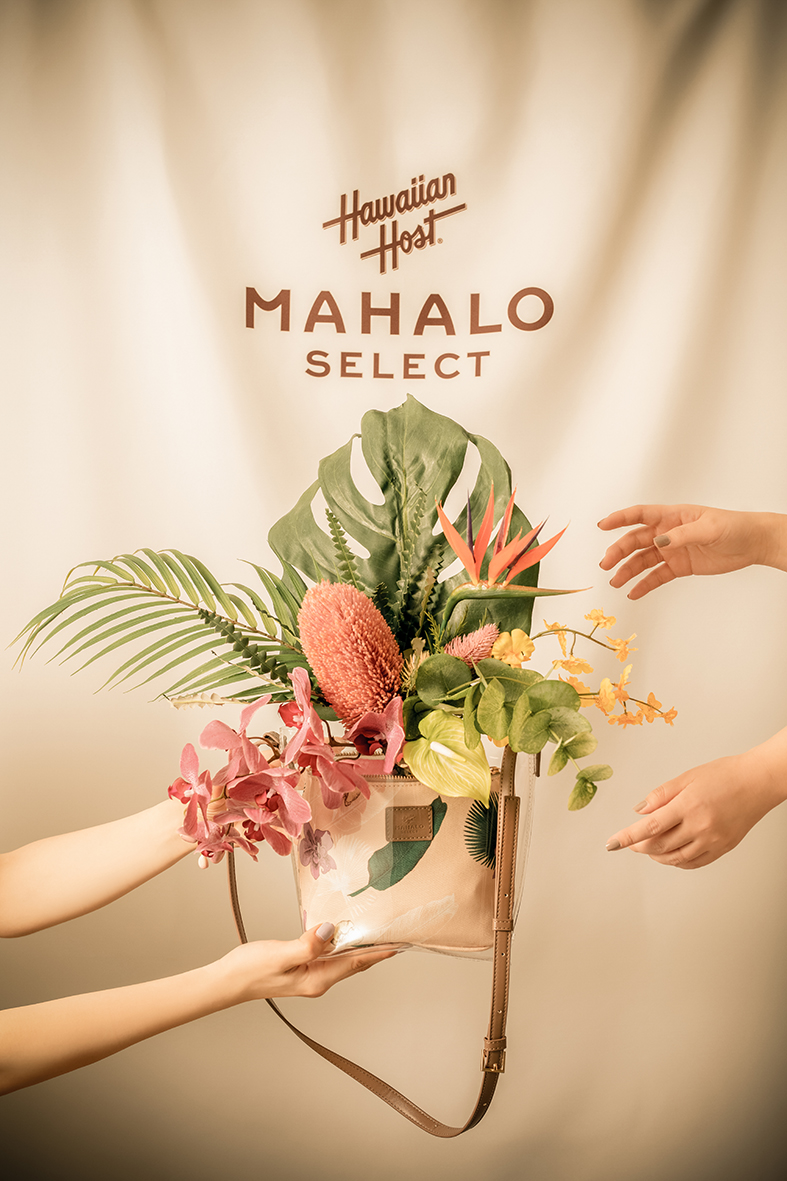 MAHALO SELECT × HITCH HIKE MARKET